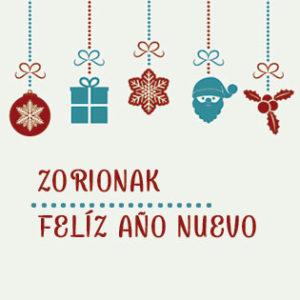 Felicitación Navidad 2019 Clínica dental Susana Ocio